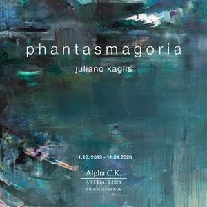 Kaglis-Catalogue-Cover