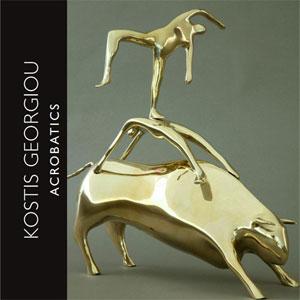 kostis-georgiou-cover