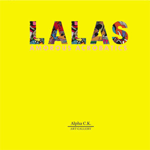 thanasis-lalas-cover-2017